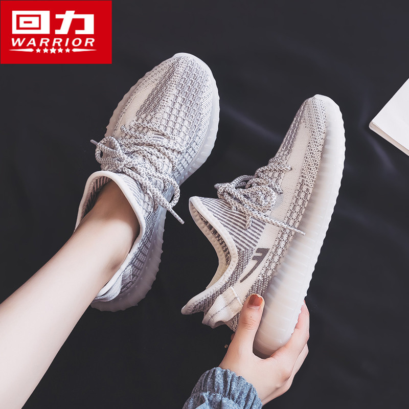 Relunion women's shoes new 2021 explosion models spring and autumn network shoes sports shoes summer authentic official website full star stars coconut shoes