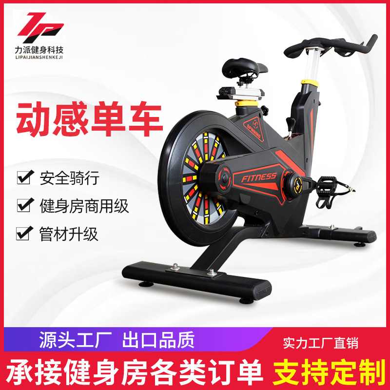 Magnetically controlled motion bike gym with exercise car indoor aerobic bike bike dieter