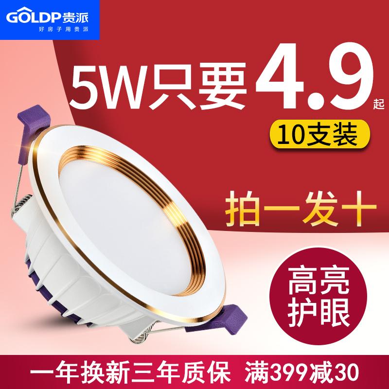 叙贝 一次性防溢乳垫/溢奶垫 110mm超薄加强吸水型100片