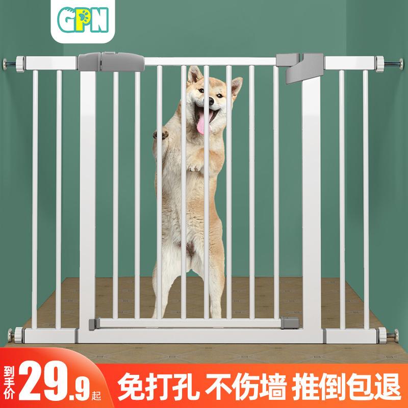 宠物狗狗围栏栅栏家用室内防挡猫门栏猫咪狗笼子大中小型犬隔离门