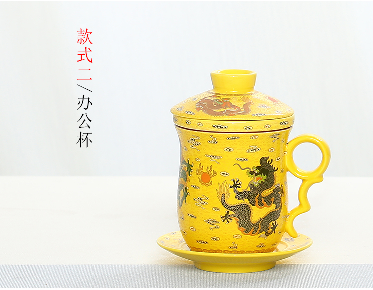 Ceramic cups individual cup four dragon cup with the filter tank tea cup office cup with cover kung fu tea cup
