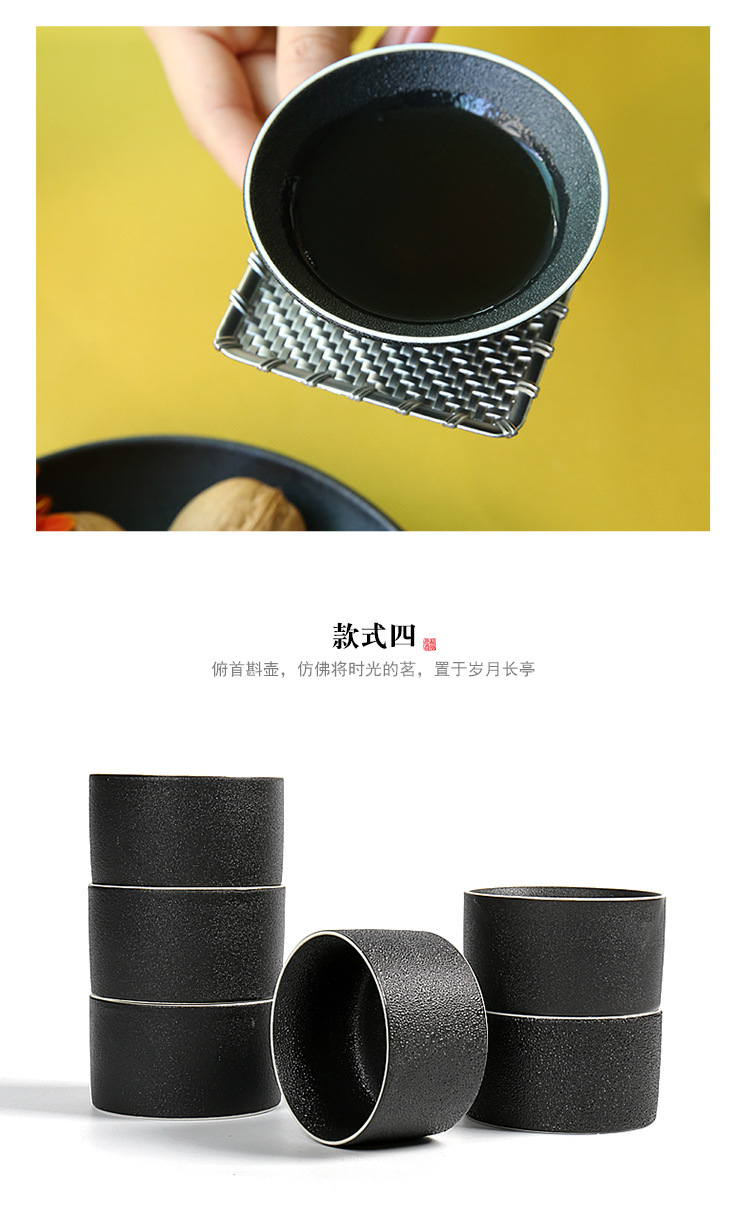 Japanese coarse TaoChan wind individual cup sample tea cup of black kung fu tea set ceramic cup contracted master cup single CPU