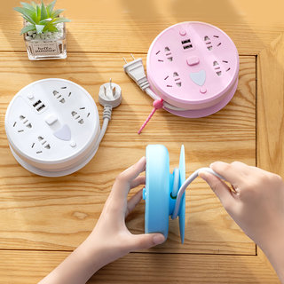 Can be accommodated with multi-function socket retractable power cord smart plug row round wiring board line invisible student dormitory creative socket panel porous power strip plug-in board with night light