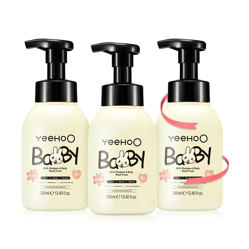 【拍1发3】380ml英氏婴儿沐浴洗发水