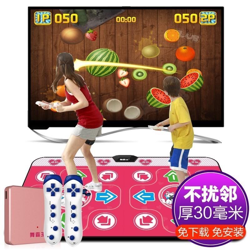 Double rung với cùng một điệu nhảy mat pad TV máy tính điều khiển trò chơi somatosensory. Giảm cân tại nhà - Dance pad