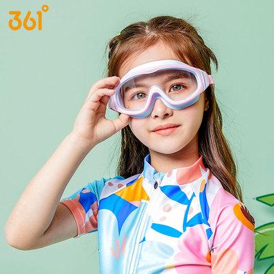 361度儿童泳镜男女童高清防水防雾大框泳镜专业泳镜泳帽游泳装备