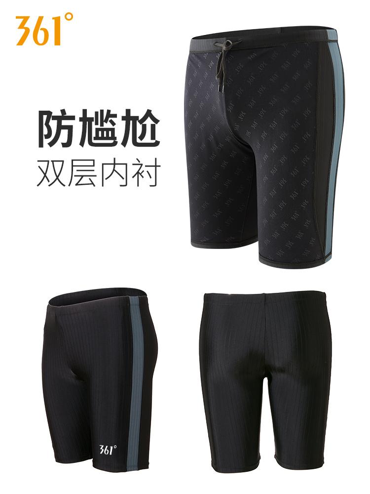 361度游泳裤男平角泳衣男士五分泳裤防尴尬速干专业竞速游泳套装
