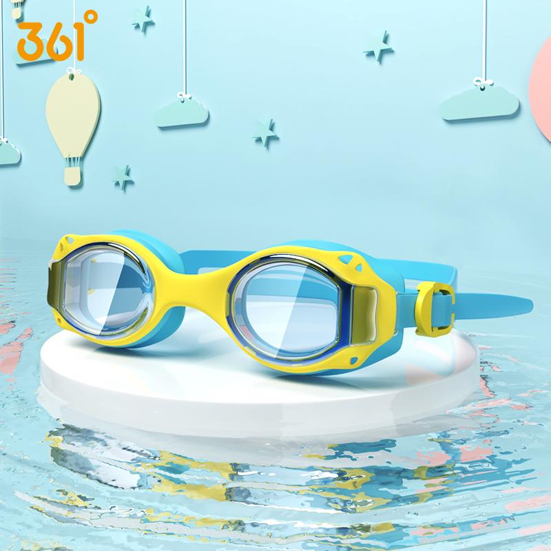 361度儿童潜水眼镜泳镜