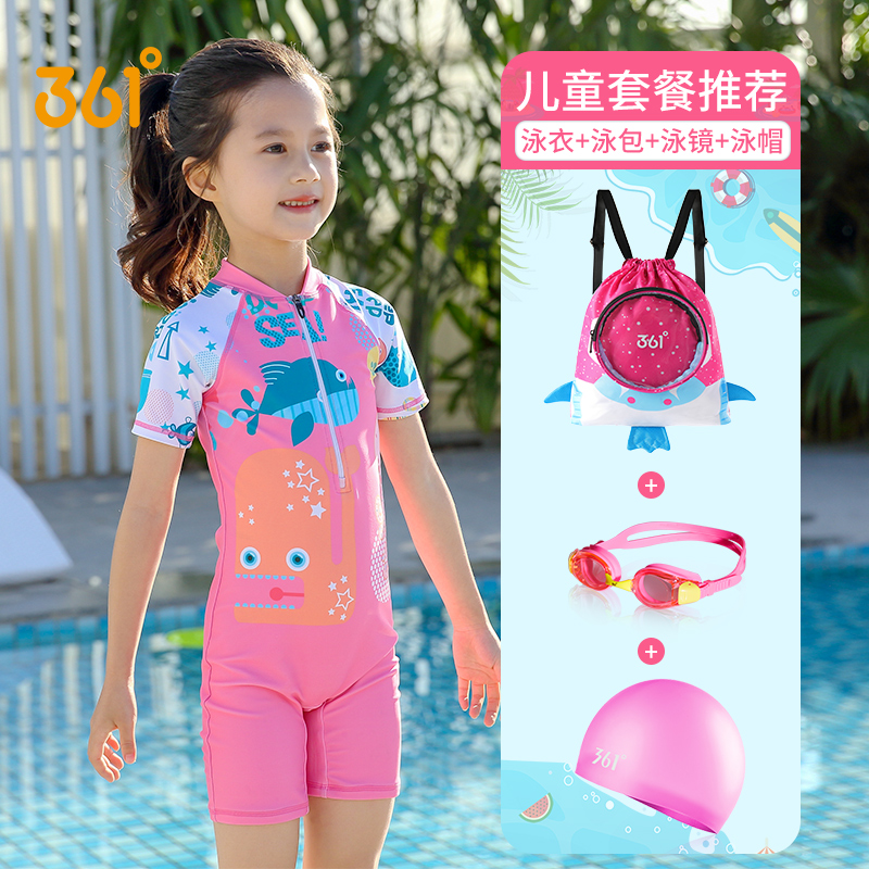 5001 PINK SWIMSUIT FOUR-PIECE SUIT