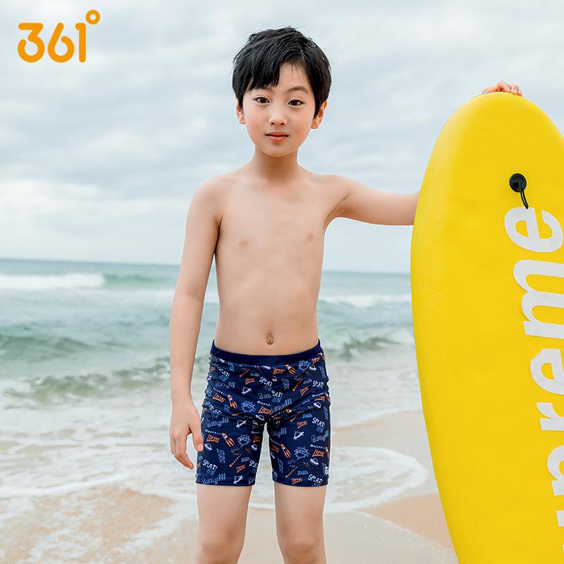 361度速干透气儿童泳裤