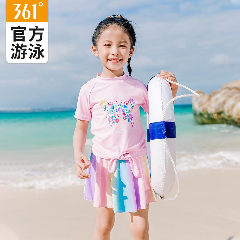 361度儿童泳衣女童宝宝2021新款公主