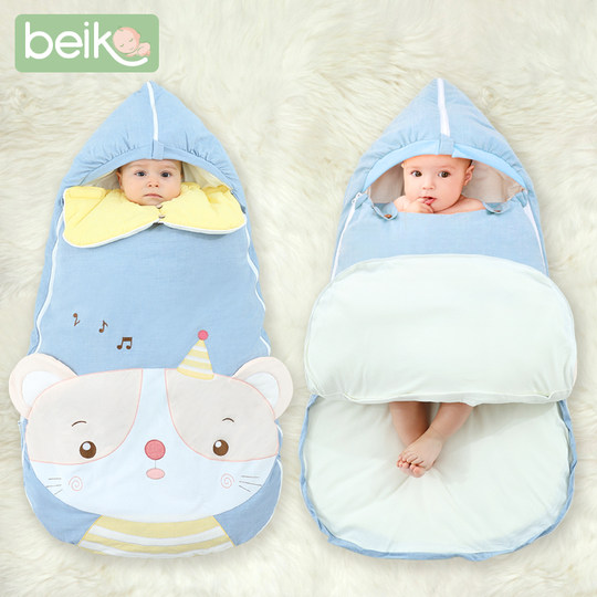 Sleeping bag baby spring, autumn and winter thickened newborn child baby four seasons universal anti-startle anti-kick artifact
