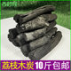 Barbecue Carbon Fruit Charcoal Natural Smokeless Household Heating Outdoor Barbecue Charcoal Authentic Lychee Charcoal Block Environmental Carbon 10Jin [Jin equals 0.5 kg]