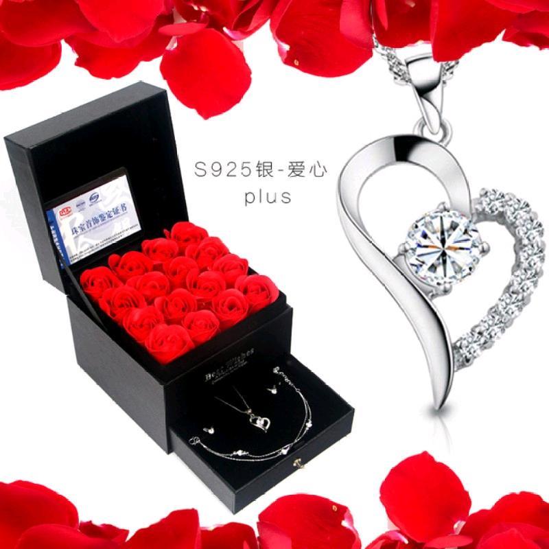 异地恋男送女友老婆浪漫生日礼物情侣一对有纪念意义的恋爱一周年