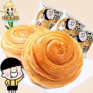【口水娃】早餐手撕面包500g