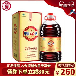 King Brand 35 Degrees Chinese King Wine 5L Large Barrel Wine Family Pack Gift Box Low Degree Wine Health Wine Genuine