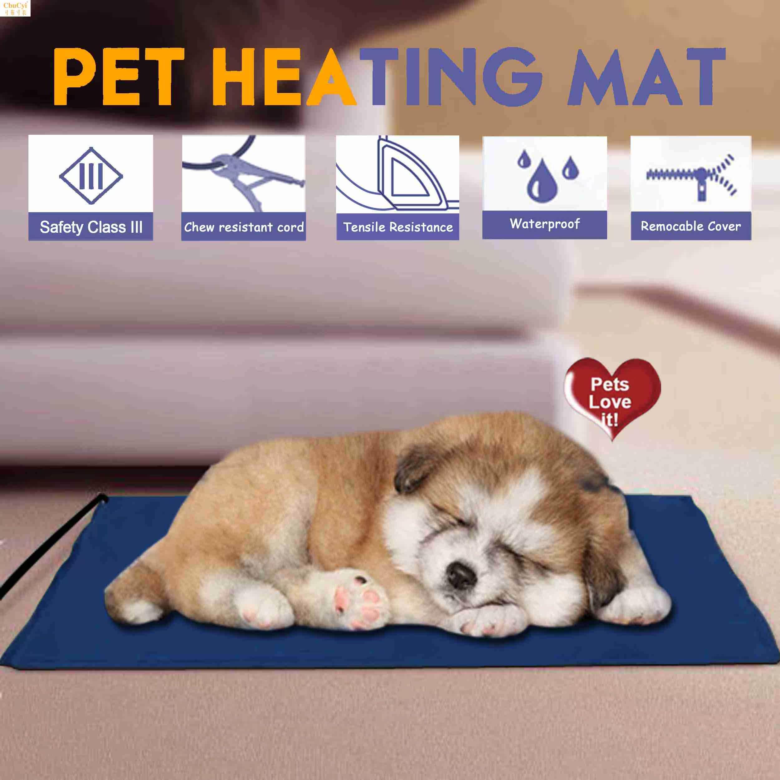 CE认证12V猫电热毯防水电热垫狗恒温发热垫防咬宠物加热电暖垫