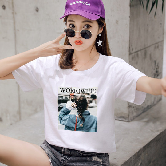 2019 new short-sleeved T-shirt female loose summer ultra fire cec simple white cotton round neck short-sleeve T-shirt compassionate