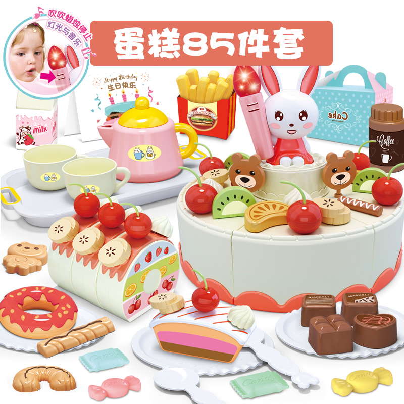 Birthday Cake Set Of 85-pink [light Music Can Be Blown Out]