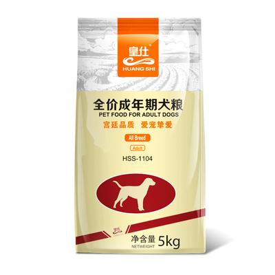 皇仕狗粮通用型成犬10斤5kg金毛泰迪拉布拉多幼犬中型犬大型犬40