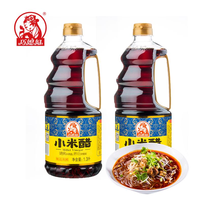 巧媳妇小米醋1.3L2桶装纯酿造米醋炒菜凉拌饺子香甜醋家用食醋券后26.60元