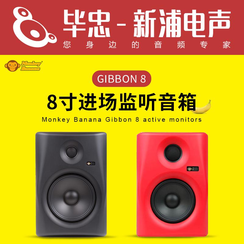 Khỉ chuối GIBBON 8 Loa hoạt động Đỏ / Đen Bảo hành 5 năm - Loa loa