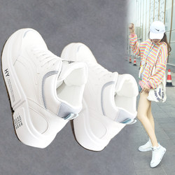 High-top white shoes women's spring 2021 new women's shoes sports casual shoes 2020 explosive models all-match white shoes