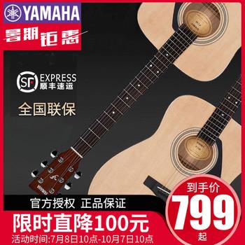 Подлинный YAMAHA yamaha гитара F310F600 баллада дерево гитара новичок студент мужской и женщины 41 дюймовый начиная, цена 11813 руб