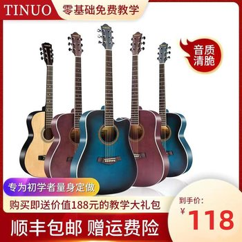 He beginner question Nuoji 41 girls 38-inch plywood male novice special introductory self folk wood guitar veneer