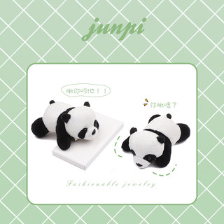 Panda Brooch Cute Japanese pendant doll cartoon decoration pin Plush Doll bag accessories men's and women's Pendant