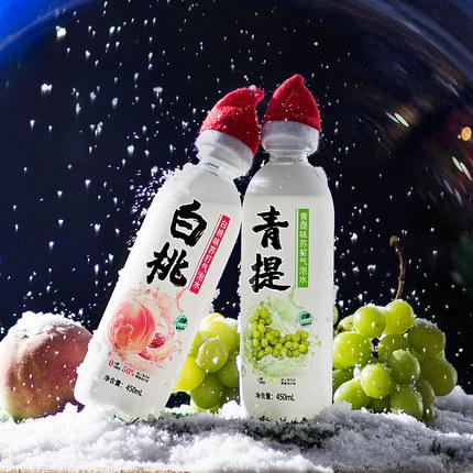 秋林苏打水 0糖0脂肪膳食纤维青提/白桃苏打气泡水 450ml*12瓶/箱