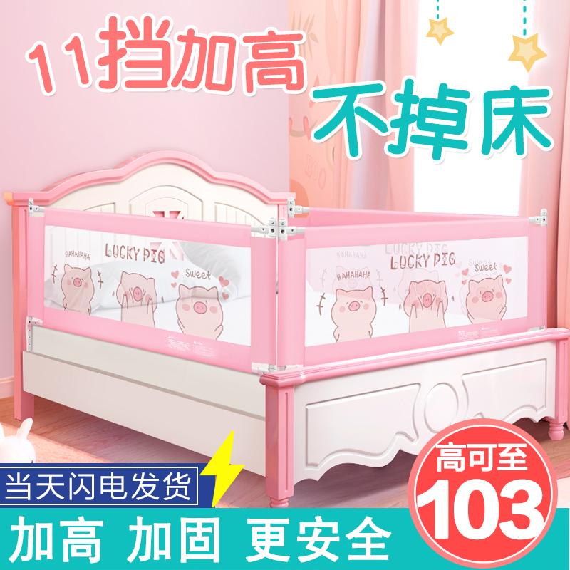 床上圍欄寶寶防摔防護床邊嬰兒擋板兒童大床圍護欄1.8米2圍擋通用