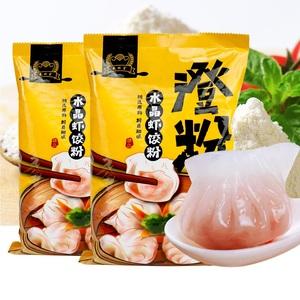 澄粉食用家用水晶虾饺子皮粉橙粉澄面粉肠粉专用粉小麦淀粉青团粉