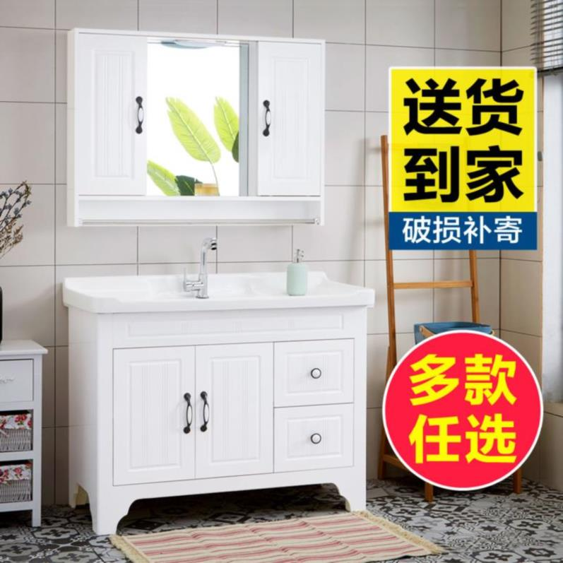 Bath. Nice small family bathroom cabinet combination black American ceramic hotel 80cm washbasin ware mirror