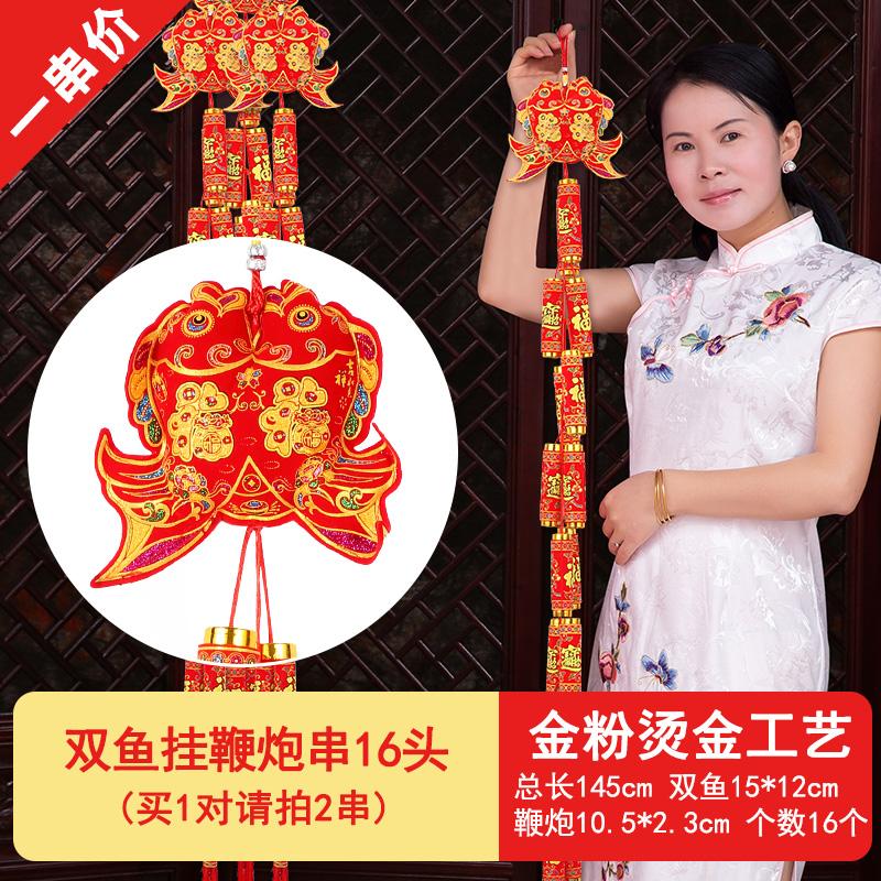 春节辣椒室内过年布置喜庆新年装饰用品年货红挂件鞭炮串挂饰批