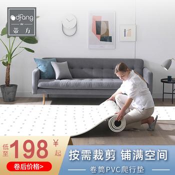 Dfang корея ребенок ребенок ползать колодка ребенок подъем подъем подушка вырезать катушка домой гостиная коврики охрана окружающей среды pvc, цена 4104 руб
