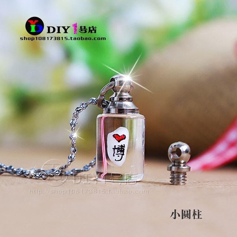 米粒刻字吊坠饰品米雕大米生创新奇礼品礼物小圆柱。