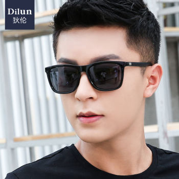 2020 new polarized sunglasses men sunglasses trend driving special glasses large frame anti-UV driving mirror