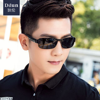 2019 new men's sunglasses polarized sunglasses day and night fishing discoloration driver drove special glasses tide