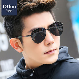 2020 new trend of men drove special glasses sunglasses UV protection polarized sunglasses fishing eye female