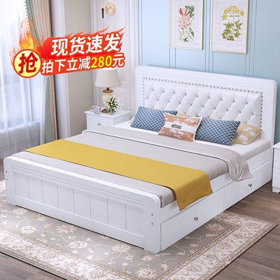 Solid wood bed modern minimalist 1.8m household double bed 1.5 economical master bedroom soft bag wood bed 1.2M single bed