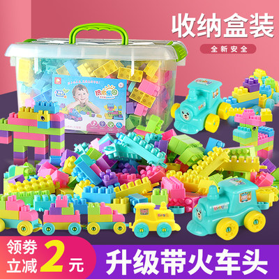Children's building blocks assembled toys benefit intelligence developed brain multi-function large granules boy girl baby puzzle