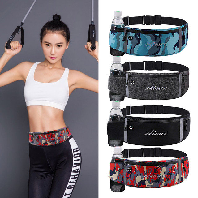Sports waist bag running mobile phone bag men and women multi-function outdoor equipment waterproof stealth ultra-thin net red bottle waist bag
