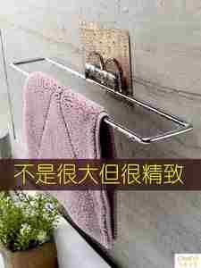 浴室免钉毛巾架免打孔卫生间挂毛巾的架子吸盘式厨房抹布挂架单<span class=H>杆</span>