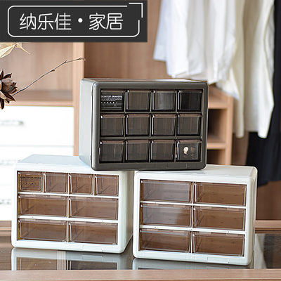 Desktop storage box Small debris storage box drawer plastic tandem makeup table student office simple dormitory