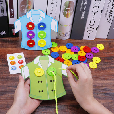Children's intelligence early education logical thinking training toy kindergarten concentration artifact table game 2-6 years old