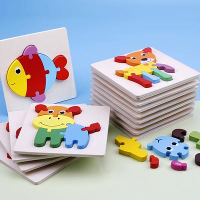 立体拼图幼儿3d木质儿童益智玩具宝宝早教智力开发一岁婴儿男女孩