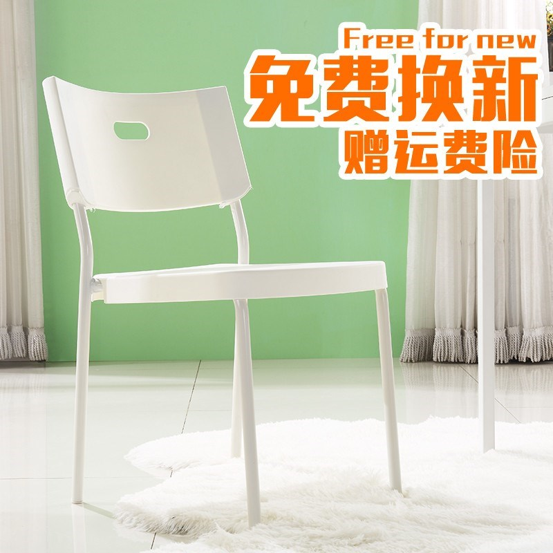 Simple office chair plastic dining chair adult creative home modern stool desk back chair Nordic chair restaurant