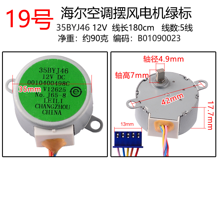 Air Conditioner Synchronous Motor 40