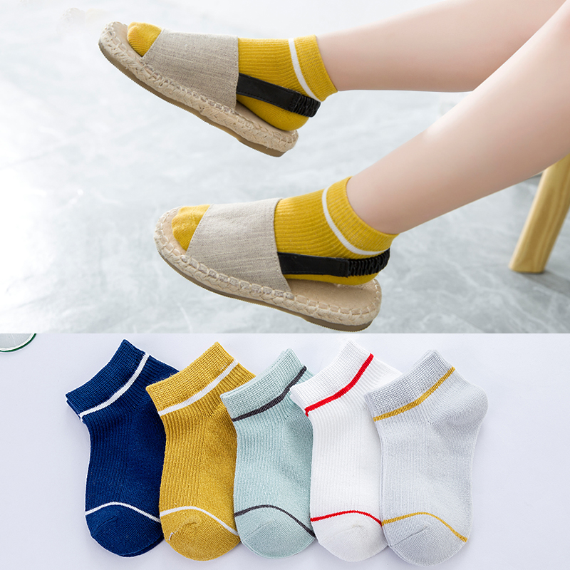 Color Terms Boat Socks - L386